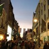 London Fashion's Night Out
